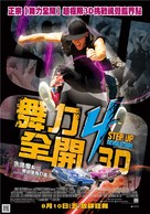 Step Up Revolution - Taiwanese Movie Poster (xs thumbnail)