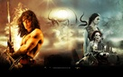 Conan the Barbarian - Brazilian Key art (xs thumbnail)
