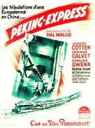 Peking Express - French Movie Poster (xs thumbnail)