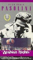 Il fiore delle mille e una notte - VHS cover (xs thumbnail)