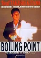3-4x juugatsu - British Movie Poster (xs thumbnail)