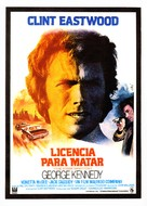 The Eiger Sanction - Spanish Movie Poster (xs thumbnail)