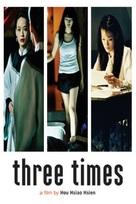 Zui hao de shi guang - Chinese DVD cover (xs thumbnail)