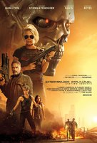 Terminator: Dark Fate - Portuguese Movie Poster (xs thumbnail)