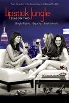 """""""Lipstick Jungle"""" - DVD cover (xs thumbnail)"""