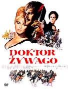 Doctor Zhivago - Polish DVD movie cover (xs thumbnail)