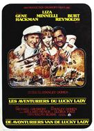 Lucky Lady - Belgian Movie Poster (xs thumbnail)