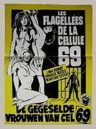 Die Sklavinnen - Belgian Movie Poster (xs thumbnail)