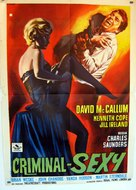 Jungle Street - Italian Movie Poster (xs thumbnail)