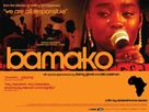 Bamako - British poster (xs thumbnail)