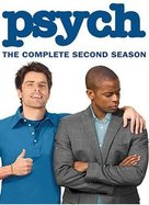 """""""Psych"""" - DVD movie cover (xs thumbnail)"""