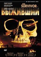 The Survivor - Russian DVD cover (xs thumbnail)
