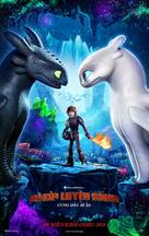 How to Train Your Dragon: The Hidden World - Vietnamese Movie Poster (xs thumbnail)