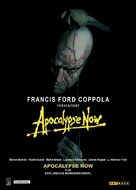 Apocalypse Now - German Movie Cover (xs thumbnail)