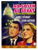 Mr. Smith Goes to Washington - Belgian Movie Poster (xs thumbnail)