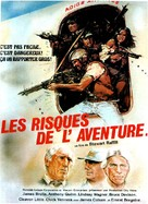 High Risk - French Movie Poster (xs thumbnail)