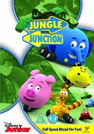 """Jungle Junction"" - British DVD movie cover (xs thumbnail)"