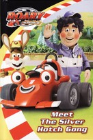 """Roary the Racing Car"" - DVD movie cover (xs thumbnail)"
