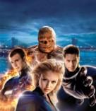 Fantastic Four - Key art (xs thumbnail)