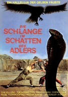 Snake In The Eagle's Shadow - German Movie Poster (xs thumbnail)