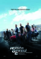 Furious 6 - Turkish Movie Poster (xs thumbnail)