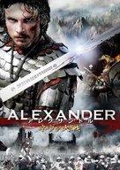 Aleksandr. Nevskaya bitva - Japanese DVD movie cover (xs thumbnail)