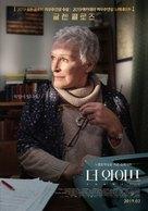 The Wife - South Korean Movie Poster (xs thumbnail)