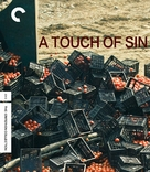 Tian zhu ding - Blu-Ray cover (xs thumbnail)