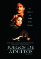 Consenting Adults - Argentinian DVD cover (xs thumbnail)