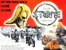 Stone - British Movie Poster (xs thumbnail)
