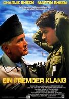 Cadence - German Movie Poster (xs thumbnail)