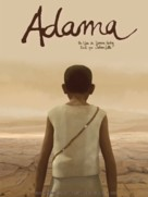 Adama - French Movie Poster (xs thumbnail)