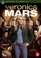 """Veronica Mars"" - Belgian Movie Cover (xs thumbnail)"