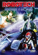 """Chôjikû yôsai Macross"" - French Movie Cover (xs thumbnail)"