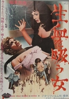 Europa di notte - Japanese Movie Poster (xs thumbnail)