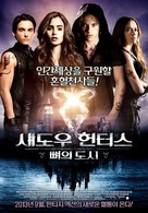 The Mortal Instruments: City of Bones - South Korean Movie Poster (xs thumbnail)
