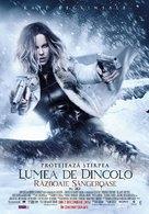 Underworld Blood Wars - Romanian Movie Poster (xs thumbnail)