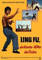 Xiao ba wang - German Movie Poster (xs thumbnail)