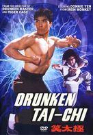 Drunken Tai-Chi - Movie Cover (xs thumbnail)