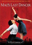 Mao's Last Dancer - DVD movie cover (xs thumbnail)