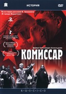 Komissar - Russian Movie Cover (xs thumbnail)