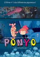 Gake no ue no Ponyo - Brazilian Movie Poster (xs thumbnail)