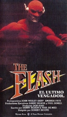 The Flash - Argentinian VHS cover (xs thumbnail)