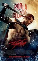 300: Rise of an Empire - Argentinian Movie Poster (xs thumbnail)