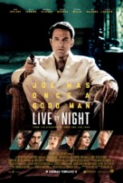 Live by Night - Lebanese Movie Poster (xs thumbnail)