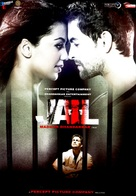 Jail - Indian Movie Poster (xs thumbnail)