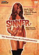 Le journal intime d'une nymphomane - Movie Cover (xs thumbnail)