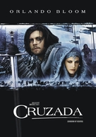 Kingdom of Heaven - Argentinian Movie Poster (xs thumbnail)