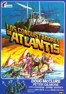 Warlords of Atlantis - Spanish Movie Poster (xs thumbnail)