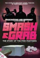 Smash and Grab - Movie Poster (xs thumbnail)